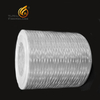 High Quality E glass fiberglass direct roving